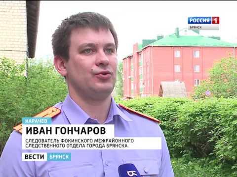 В Карачеве нашли подкидыша