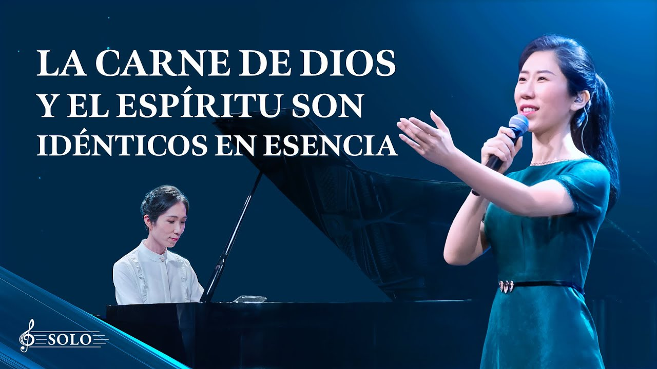 Música cristiana 2020 | La carne de Dios y el Espíritu son idénticos en esencia