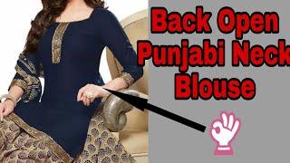 Punjabi Neck, back open, plain cut Blouse