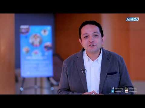 مصرتستطيع | الإعلامي أحمد فايق يقتحم أحد أهم معاقل الطب بالعالم