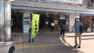 「政権奪取へ、愚直に維新!」茅ヶ崎駅北口 thumbnail