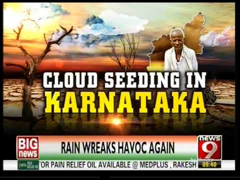 Cloud Seeding in karnataka 15-8-17 News 9