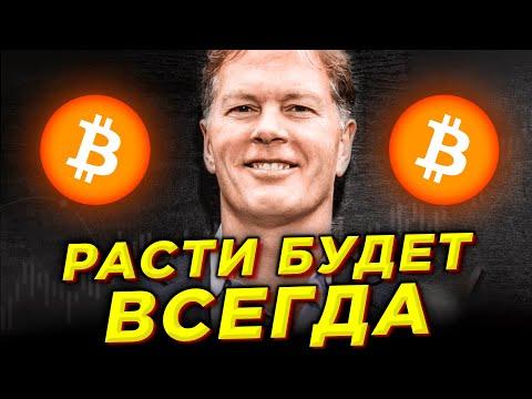 БИТКОИН МГНОВЕННЫЙ ВЫСТРЕЛ на $100 000! ЛУЧШЕЕ ВРЕМЯ для ИНВЕСТИЦИЙ! Bitcoin ПРОГНОЗ 2021