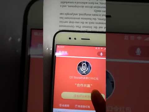 How to get red packet on wechat