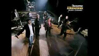 Звёзды шансона - Будем жить (Live! Москва. СДК МАИ)