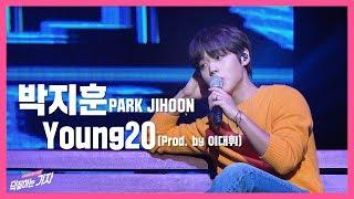 박지훈Park Jihoon - Young 20Prod. by 이대휘 O'CLOCK 쇼케이스, live stage, fancam