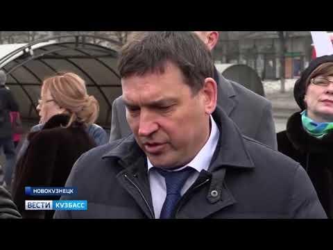 Билет в будущее: в Новокузнецке вместе со Сбербанком внедряют бесконтактную оплату проезда