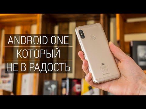 Обзор Xiaomi Mi A2 Lite или верните MiUI. В чем подвох, а также почему Android One - не панацея...