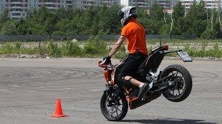 Курс: Экстремальное вождение мотоцикла.
