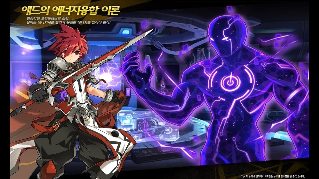 Elsword Kr T Lord Knight Type Void Weapon Final Stage Grinding