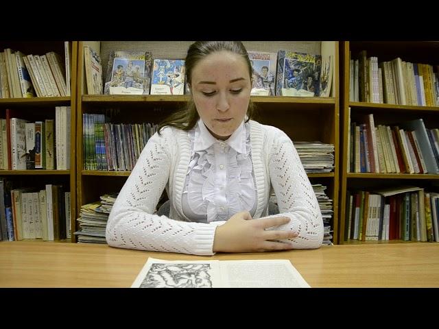 Изображение предпросмотра прочтения – АнжеликаКильпеляйнен читает произведение «Муму» И.С.Тургенева