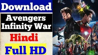 H How to download avengers infinity war 976mb link in decripition