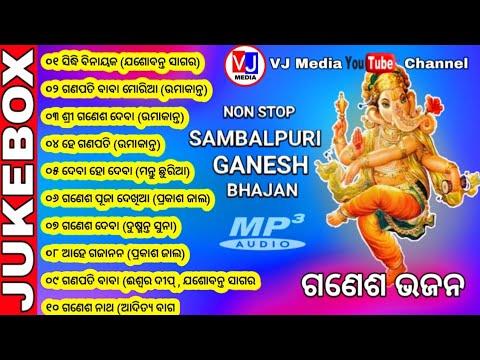 non-stop-sambalpuri-ganesh-bhajan-||-ganesh-puja-special-top-10-ganesh-bhajan-||-jukebox