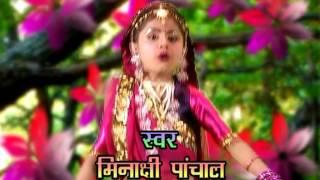 Shyam Ji Ka Lifafa Vol 2 Promo