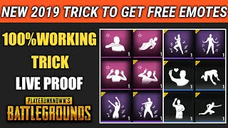 HOW TO UNLOCK FREE ALL EMOTES IN PUBG MOBILE NEW TRICK ! YOU MISS IT ? 2019 NEW TRICK