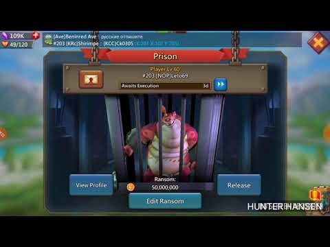 Lords Mobile-FREE TO PLAY #TRAP# KvK  *375K* MARCH ATE!  NO PROB