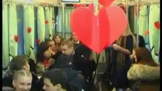 Телеканал ВІТА новини 2012-02-15 шлюб у трамвайчику