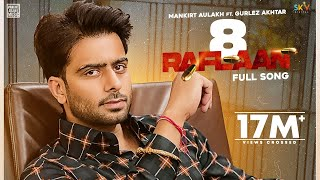 8 Raflaan | Mankirt Aulakh Ft. Gurlez Akhtar | Shree Brar | Avvy Sra |Sky| Latest Punjabi Song 2021