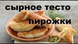 Рецепт Быстрого Приготовления Теста Для Жареных Пирожков. Тесто Пятиминутка