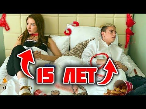 ЖИВУ ОДИН В 15 ЛЕТ В МОСКВА СИТИ