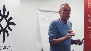 Смотреть видео Бизнес-клиника, ведущий Dr. Макс Шупбах, Москва, 11.2013 Часть 1. Теория. онлайн