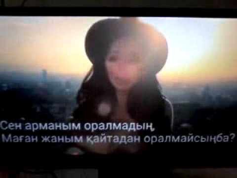 Казахские песни багаламадын allynshedrick.