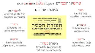 Racinekasher