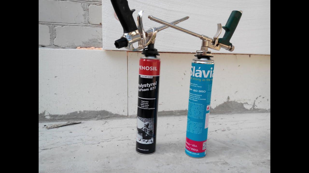 Купить полиуретановый двухкомпонентный однокомпонентный клей под паркет на стяжку пола, а также для фанеры от производителя. Доступные цены на строительную химию sika. Надежное приклеивание модульного, штучного паркета.
