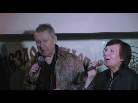"""Татьяна Рузавина и Сергей Таюшев """"Кораблик песни"""""""