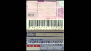 【販売終了】カラーミーショップオーナー向け配送伝票番号バーコードリーダー『Scanship(スキャンシップ)』デモムービー