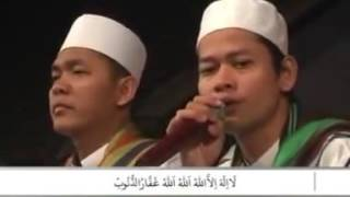 Sholawat La Ila Ha Illallah