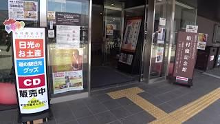 【道の駅】日光ニコニコ本陣〜二宮金次郎資料館【モトブログ】大人のバイク NC700 インテグラ