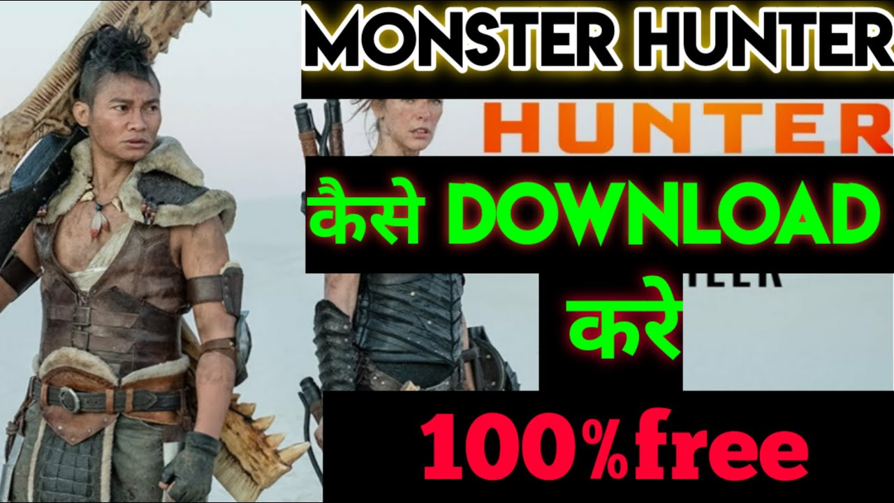 Download Monster Hunter Hindi Me Kaise Download kare. Jaldi Dekho. How to Download Monster Hunter In Hd