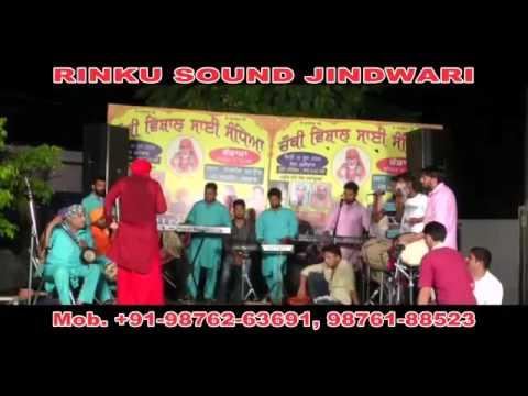 Guri dhaliwal  live with rinku sound jindwari 2016
