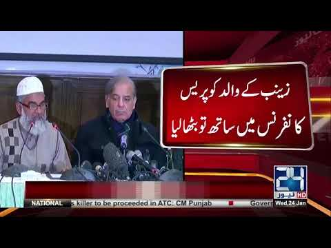 CM Punjab ny press conference kay duran kaya Harkat ki dekhye is video main