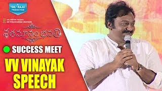 V.V. Vinayak Speech    Shatamanam Bhavati Movie Success Meet    Sharwanand, Anupama