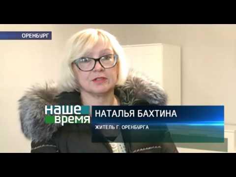 В Оренбурге упали цены на вторичное жилье