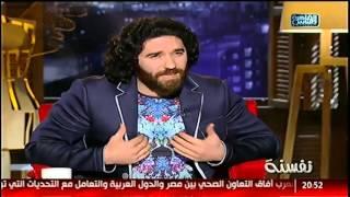 نفسنة | لقاء مع خالد عليوه مع انتصار وشيماء وهيدى
