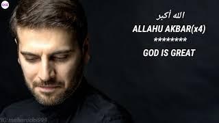 Sami Yusuf - Who Is the Loved one(Lyrics with English translation)||Al-Mu'allim||Awakening Records||