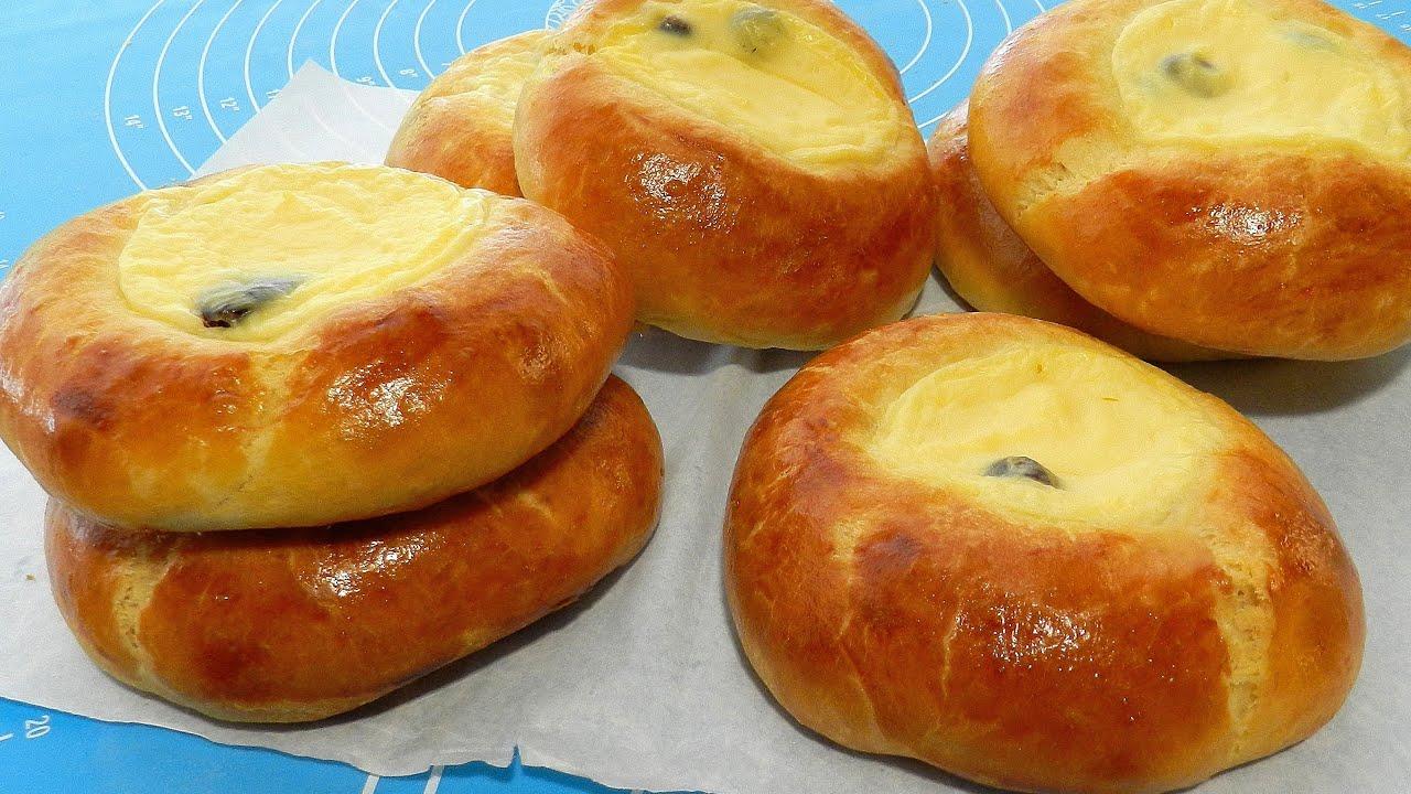 Vatrushka - Russian Cream Cheese Buns