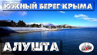 """Алушта - """"Москва""""  Зимний отдых в Крыму"""