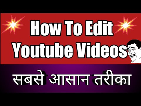 How I Edit Videos For Youtube | Best Editing Software For Youtubers | SAS | Tutorial 1