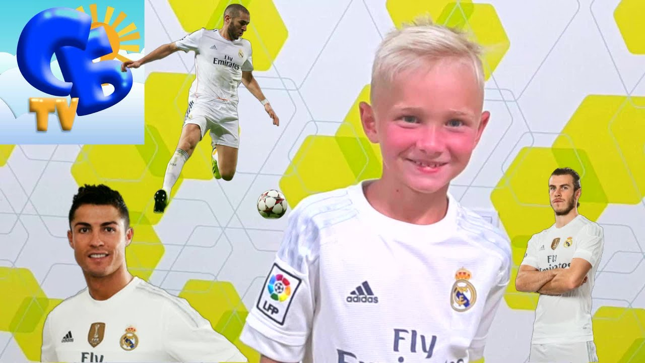 Покупаем футбольную форму Реал Мадрид от Адидас Buy Adidas Real Madrid  football uniform b6f84c66676