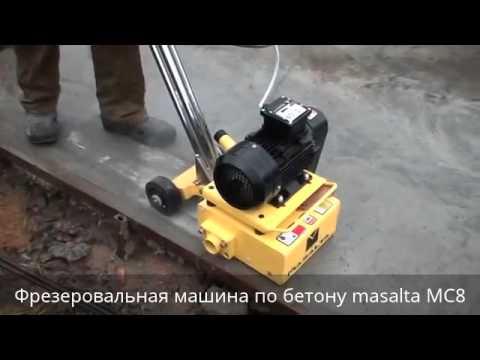 Теплолюкс Mini: как подобратьиз YouTube · Длительность: 4 мин50 с