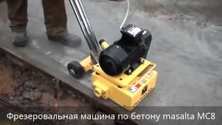 видео Принцип работы и устройство виброплиты, технические особенности.