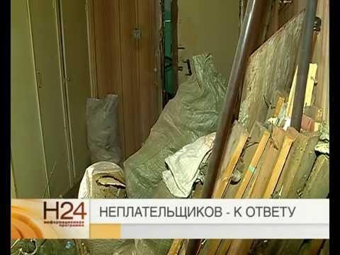 Бетон - продажа железобетонных изделий ЖБИ в Рыбинске