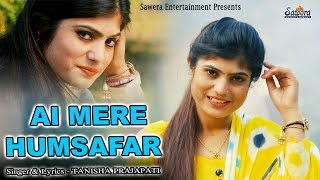 Cover Song 2019 | Ai Mere Humsafar | Tanisha Prajapati | Bollywood Cover Song