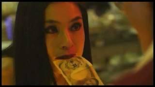映画『恋の罪』予告編 神楽坂恵 検索動画 14