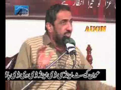 Allama Ghazanfar Abbas, Biyan , Ajre Risalat , majlis at Lahore