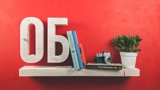 Сергей Евдокимов — Николай Картозия «Идеальное телевидение»
